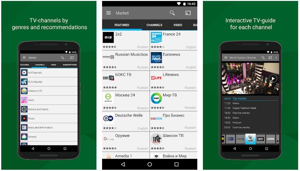 Metro-blog-SPB-TV-App